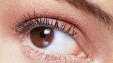 Rendi lo sguardo più intenso