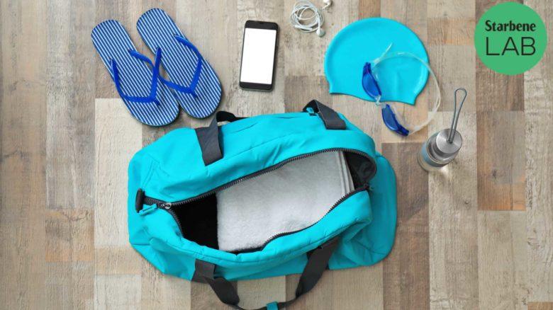 Borse da piscina: le 4 migliori